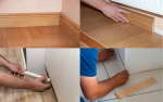 Fitting Skirting Boards - Examples